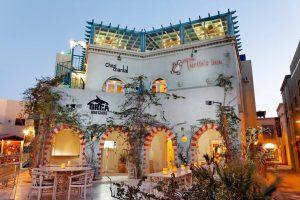 Turtle's Inn El Gouna Hotel бронирование