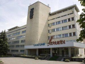 Украина санаторий бронирование