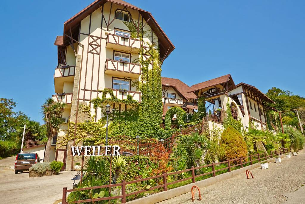 Вейлер отель бронирование