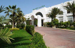 Vincci Djerba Resort бронирование