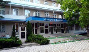 Жемчужина Кавказа санаторий бронирование