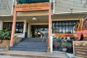 Amarin Samui Hotel бронирование