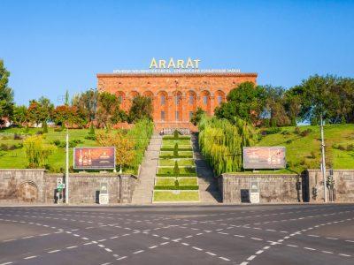 армения завод
