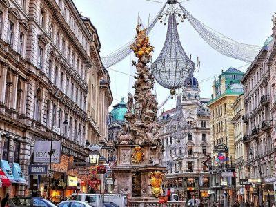 Австрия вена колонна
