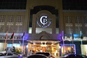 Crystal Plaza Hotel бронирование