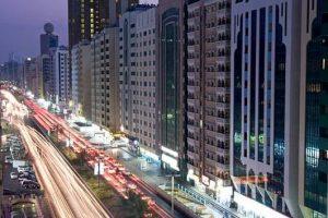Holiday Inn Abu Dhabi Downtown бронирование