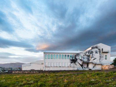 Исландия, Рейкьявик, белые ночи