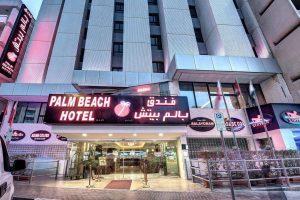 Palm Beach Hotel бронирование