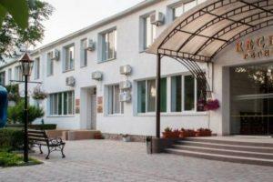 Полтава-Крым санаторий бронирование