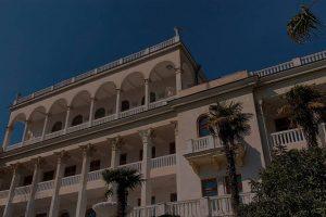 Рахманинов отель бронирование
