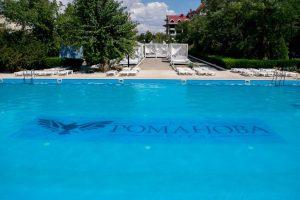 Романова парк-отель бронирование