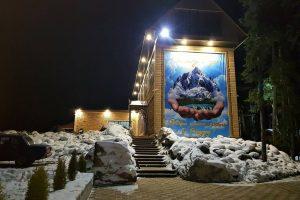 Таурух отель бронирование