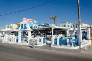 Tsalos Beach Hotel бронирование